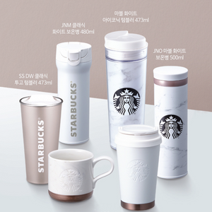 Starbucks JNO Marble White Thermos 500ml