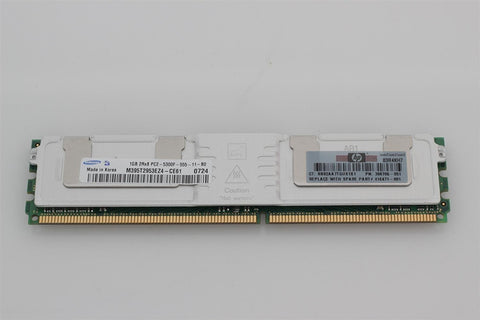 HP 2GB (2x1GB) DDR-2 Kit FBD PC2-5300