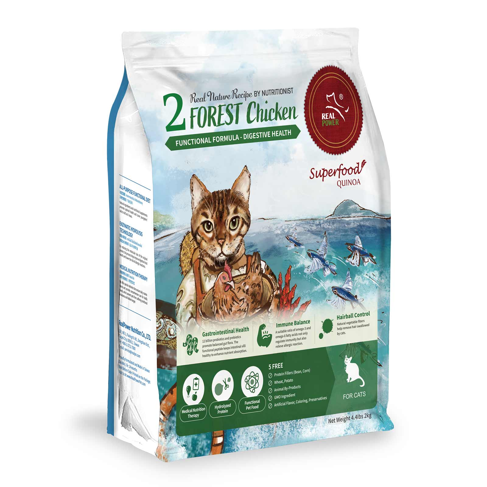 Cat Food No. 2 FOREST Chicken