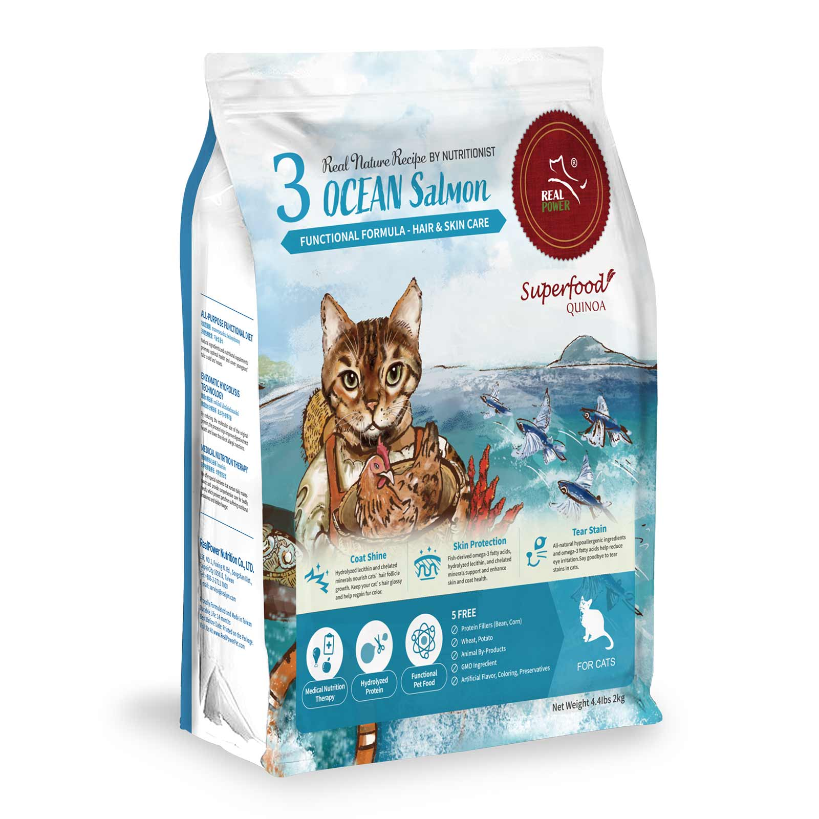 Cat Food No. 3 OCEAN Salmon