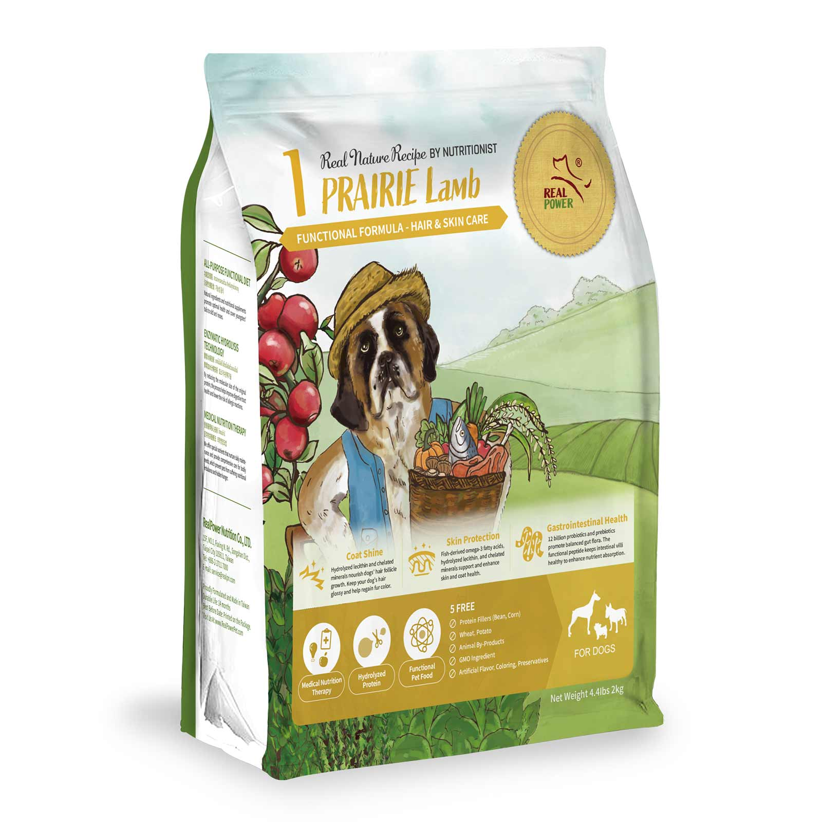 Dog food No.1 Prairie Lamb