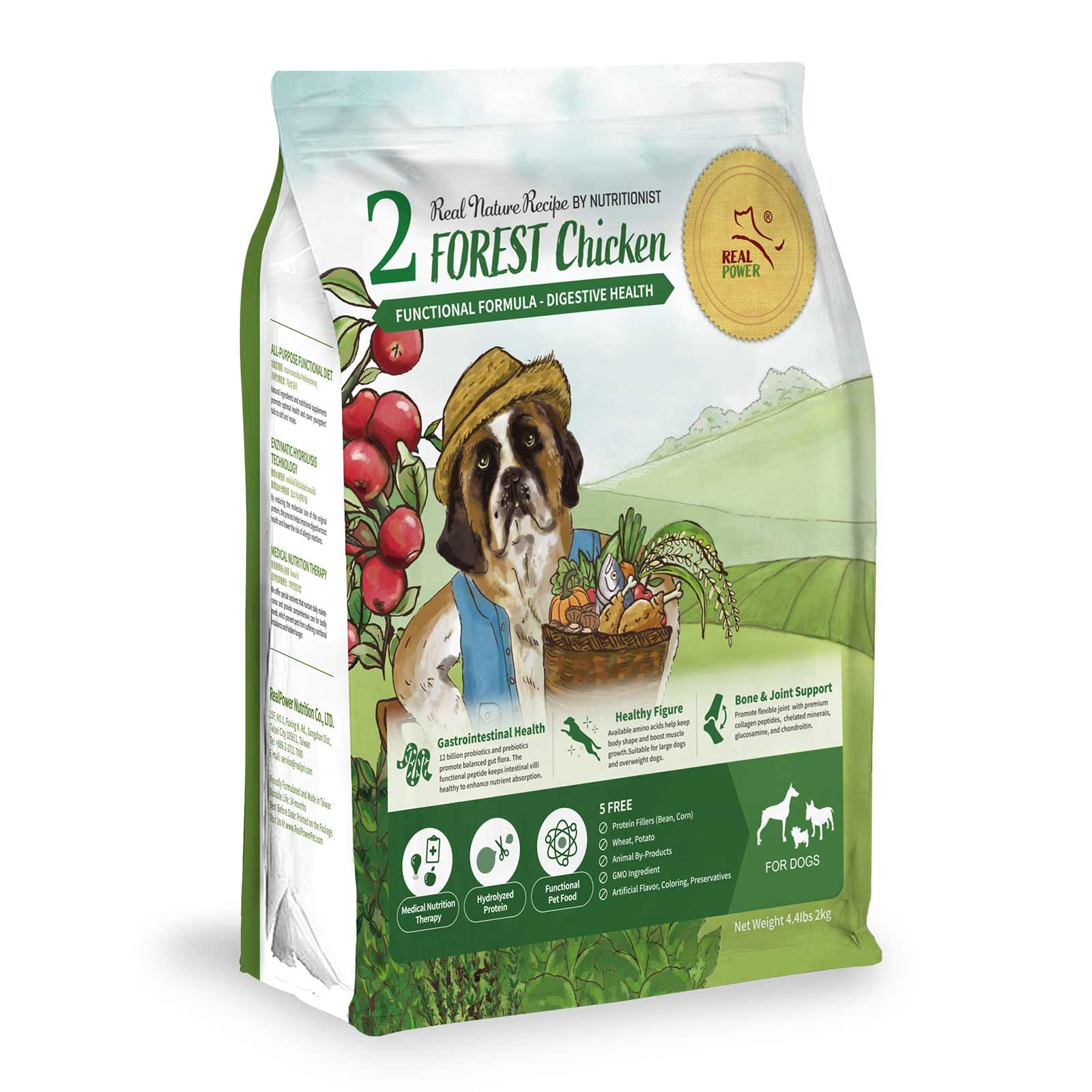 Dog Food No. 2 FOREST Chicken