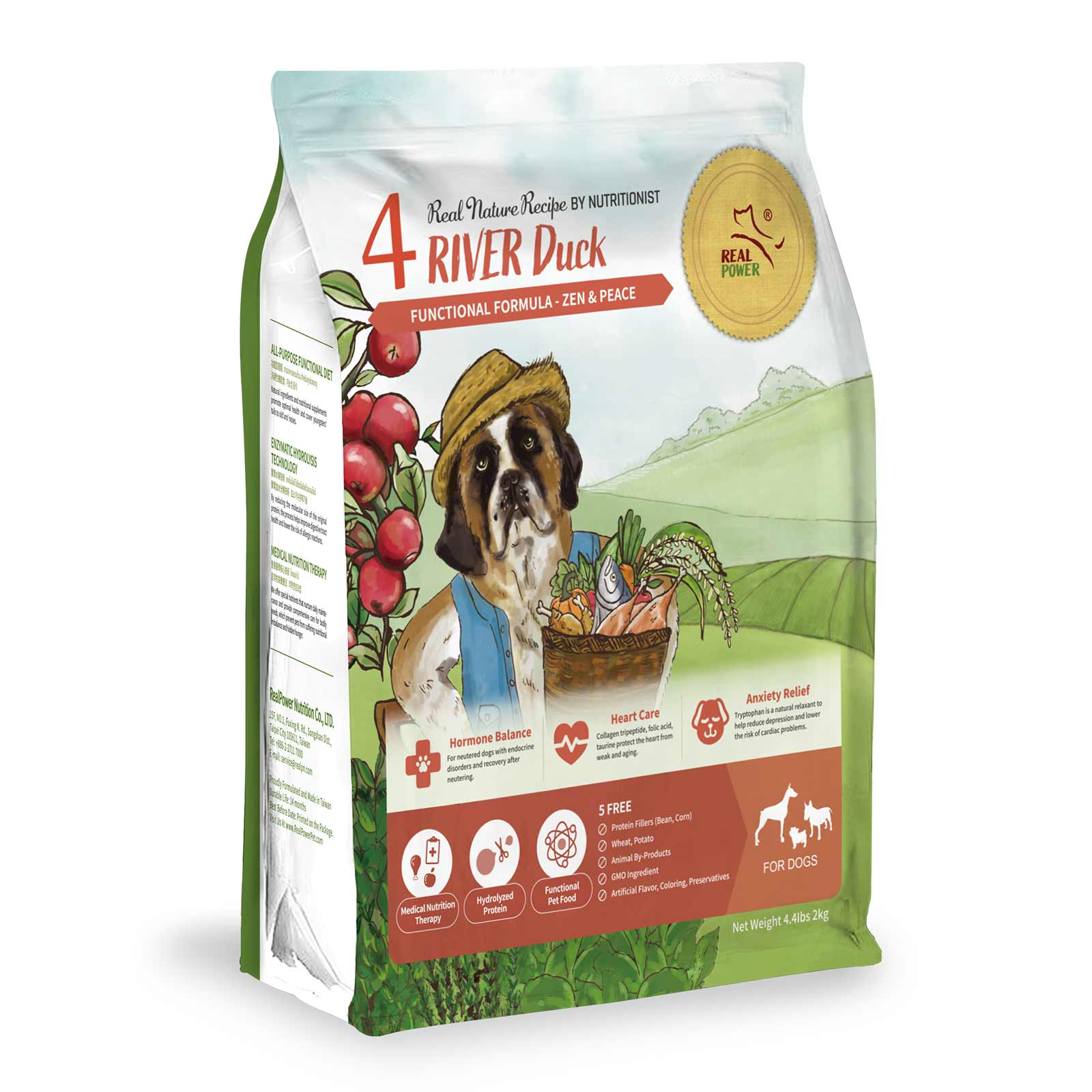 Dog Food No. 4 RIVER Duck
