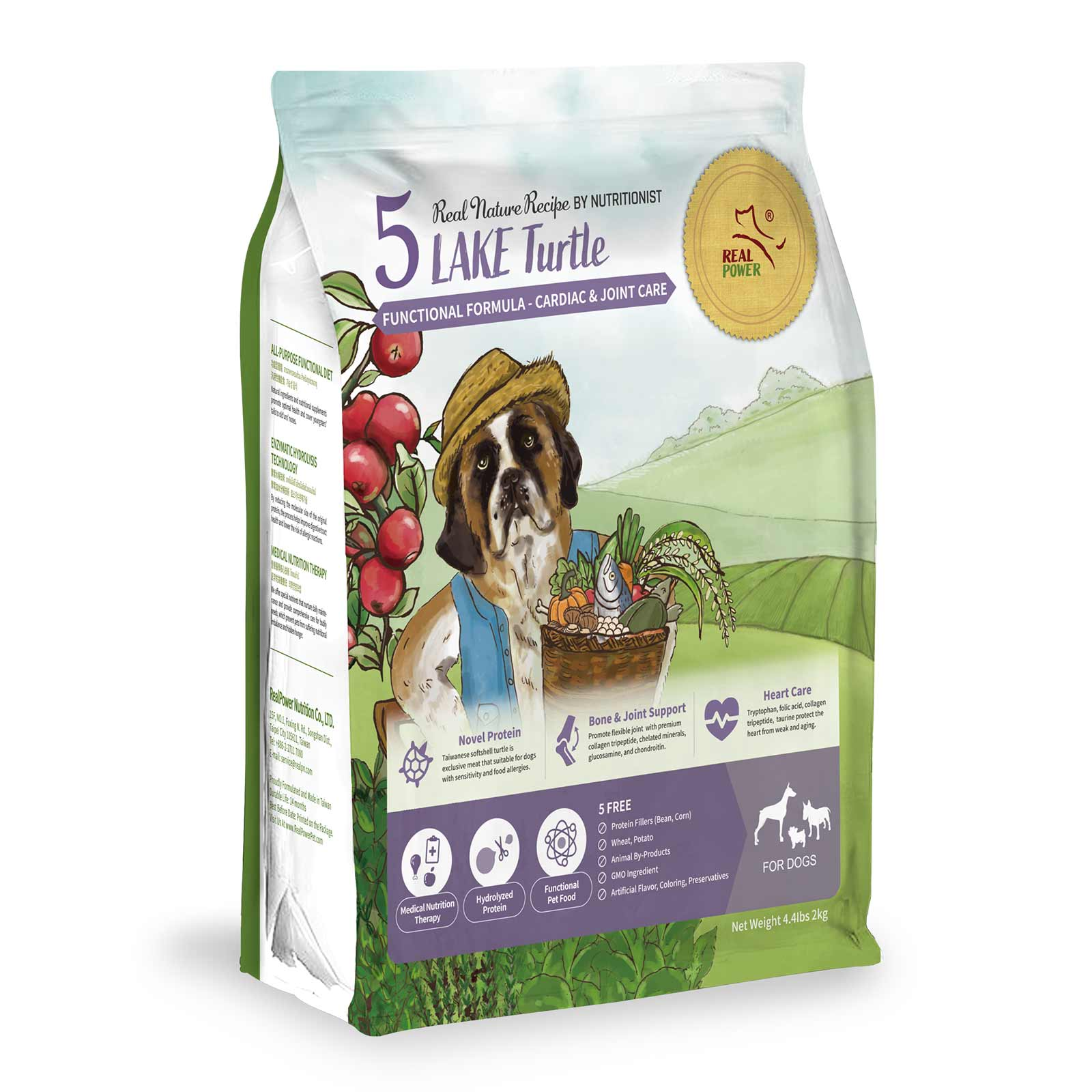 Dog Food No. 5 LAKE Turtle