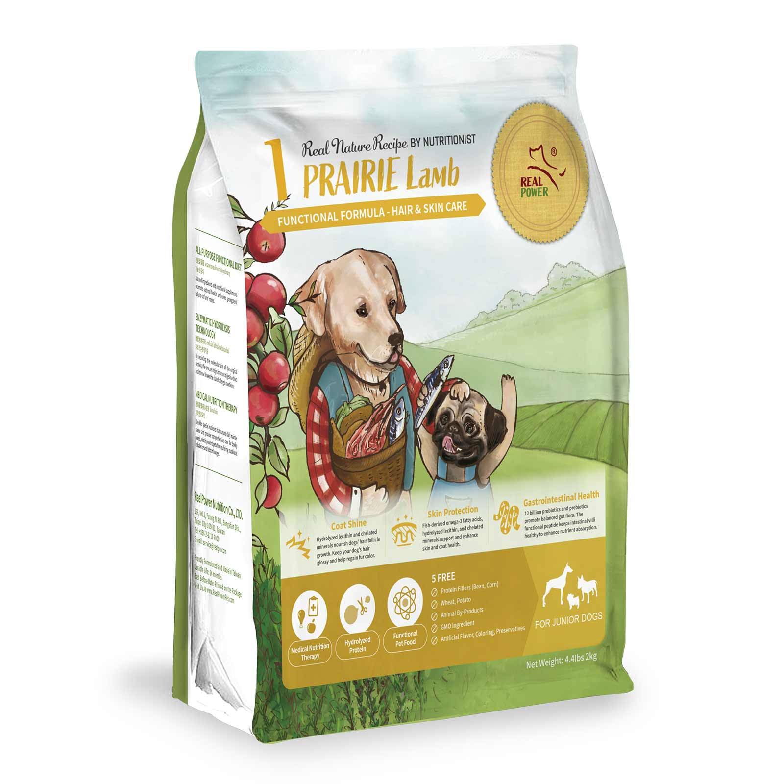 Dog Food for Junior No. 1 PRAIRIE Lamb