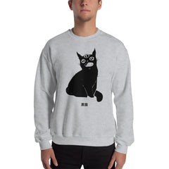 mens sweater with art by jenn otoole