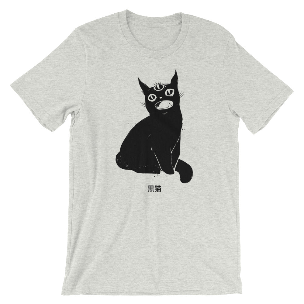 black cat shirt