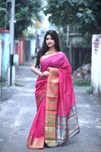 Load image into Gallery viewer, Pink Cotton Silk Embellished Printed Saree