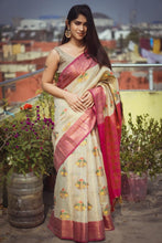 Load image into Gallery viewer, Beige Color Women Silk Saree
