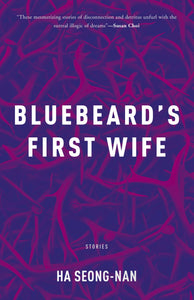 Bluebeard's First Wife | Ha Seong-Nan