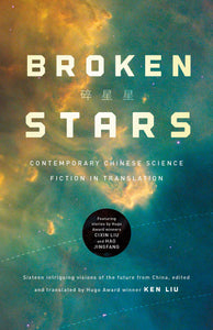Broken Stars: Contemporary Chinese Science Fiction in Translation | Ken Liu, ed.