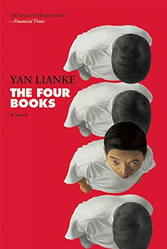 The Four Books | Yan Lianke