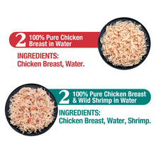 Load image into Gallery viewer, Purebites Poulet (box of 4 platters) = 200 g