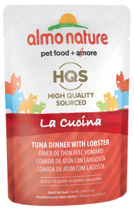 La Cucina - Tuna Dinner with Lobster in Jelly (1.94 oz) - Perfetto Peterbald
