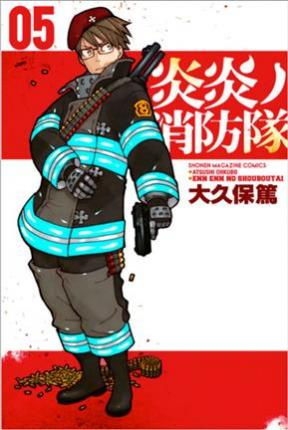 Fire Force, Vol 05