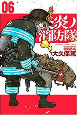Fire Force, Vol 06