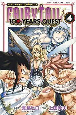 Fairy Tail 100 Years Quest, Vol 04