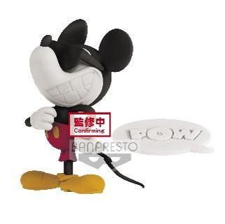 Disney -MSC- Mickey Mouse Sunnies