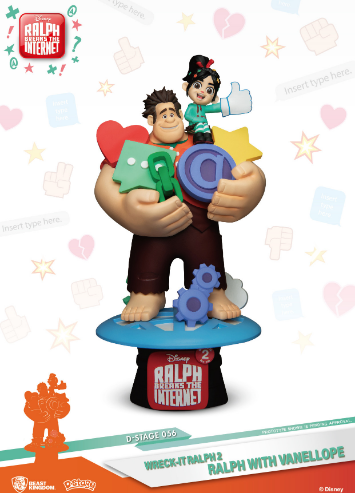 D Stage: Wreck it Ralph w/ Vanellope