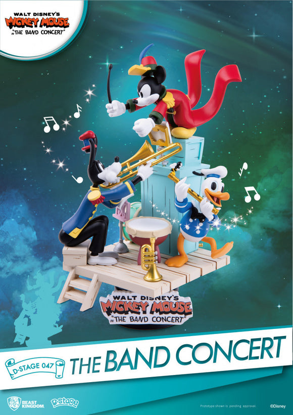 D Stage: Mickey Band Concert