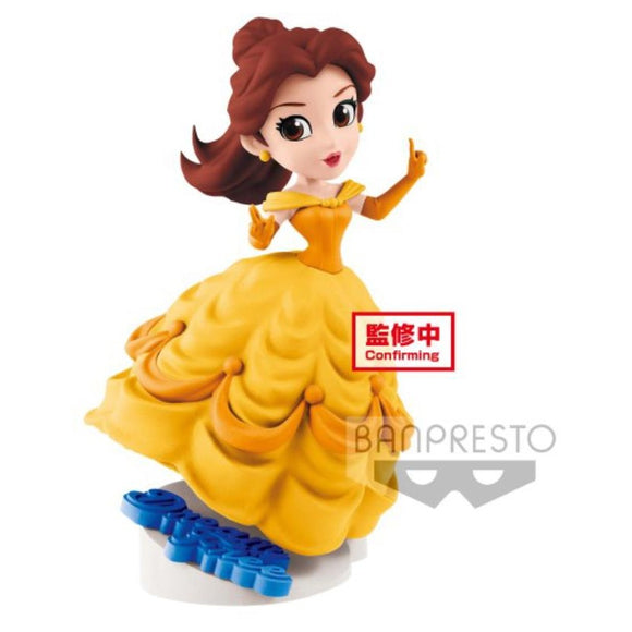 Disney Comics: Princess Belle