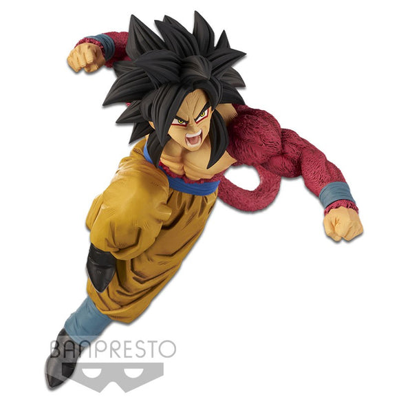 Dragon Ball GT: Goku SSJ4 Figure