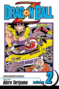 Dragon Ball Z: Vol. 02
