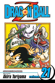 Dragon Ball Z: Vol. 21