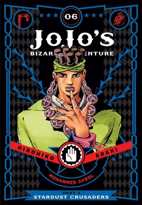 JoJo's: Part 3 Stardust Crusaders Vol. 6