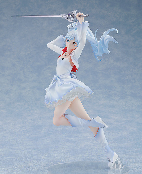 Pop Up Parade: RWBY - Weiss