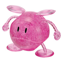 Load image into Gallery viewer, Bandai - HARO Pink