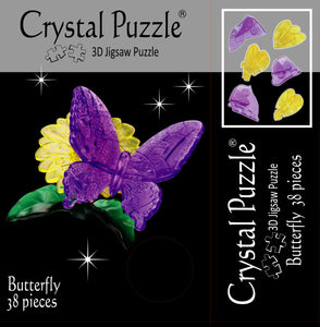 Butterfly (Purple)
