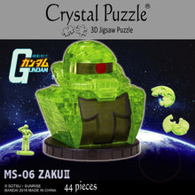 Load image into Gallery viewer, Bandai - ZAKU (Green)