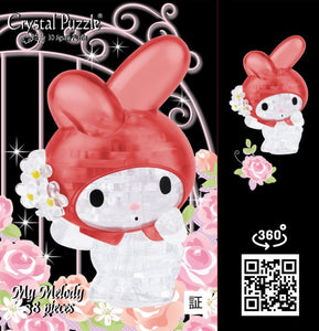 Sanrio - My Melody Flower