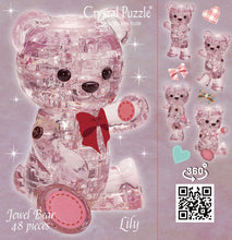 Load image into Gallery viewer, Jewel Bear (Lily)