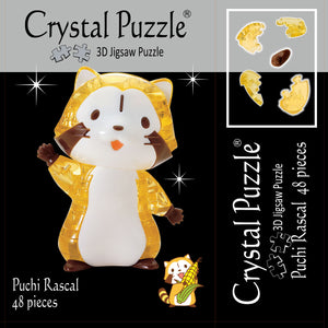 Puchi Rascal *Global shipping available* Dimension: 70mm x 50mm x 70mm Color: Gold/Brown Number of Pieces: 48 Weight: 130g
