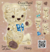 Load image into Gallery viewer, Jewel Bear (Henry)
