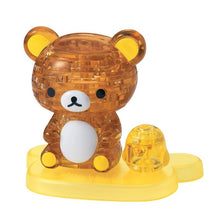 Load image into Gallery viewer, Rilakkuma - Rilakkuma
