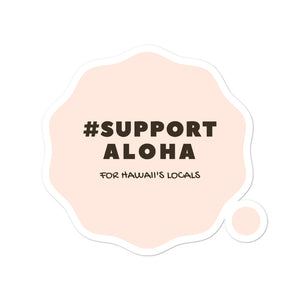 Bubble-free stickers #SUPPORT ALOHA Series Cloud Pink