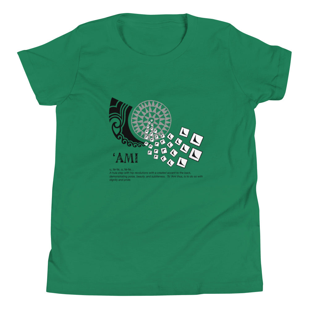 Youth Short Sleeve T-Shirt AMI