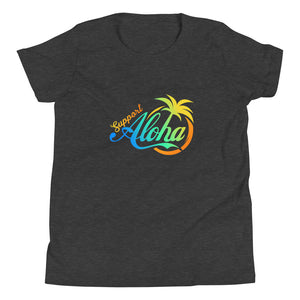 Youth Short Sleeve T-Shirt #SUPPORT ALOHA Series Coco