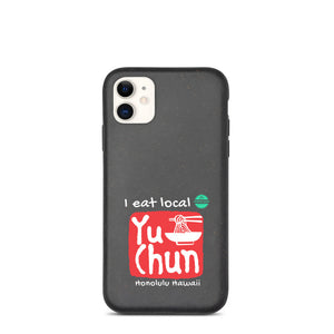 Biodegradable phone case Yu Chun