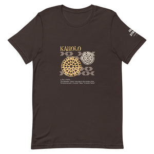 Short-Sleeve Unisex T-Shirt KAHOLO Front & Shoulder printing Logo White