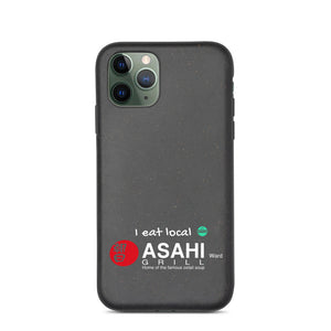 Biodegradable phone case ASAHI Grill