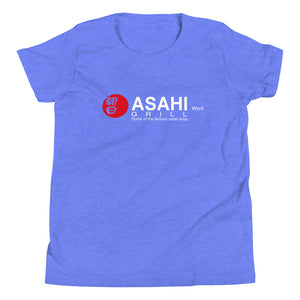 Youth Short Sleeve T-Shirt ASAHI Grill Logo White