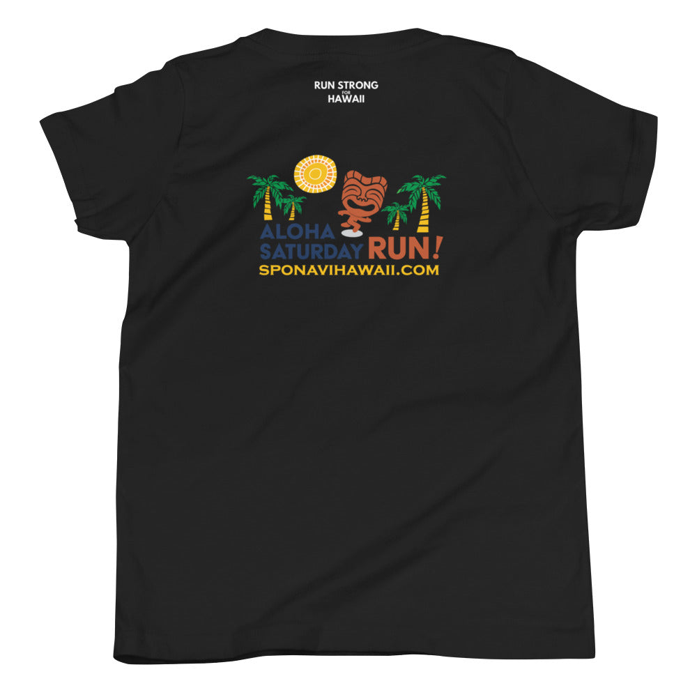 Youth Short Sleeve T-Shirt Aloha Saturday Run Front & Back printing (Logo White)