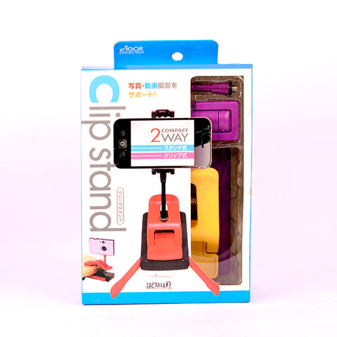 Clip Stand Yellow-Purple for Camera & Smartphone