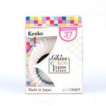 KEN 37mm Protection Filter-Pink Rim