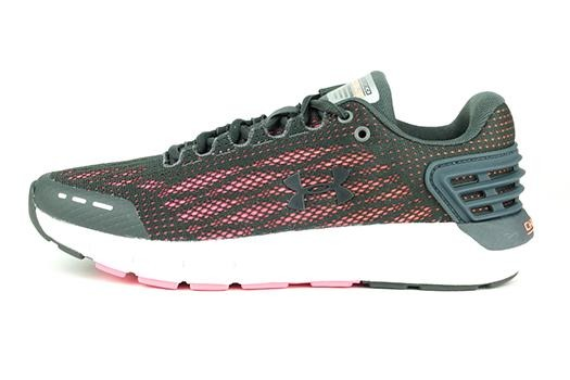 UA CHARGED ROGUE WOMEN'S - iRUN Singapore