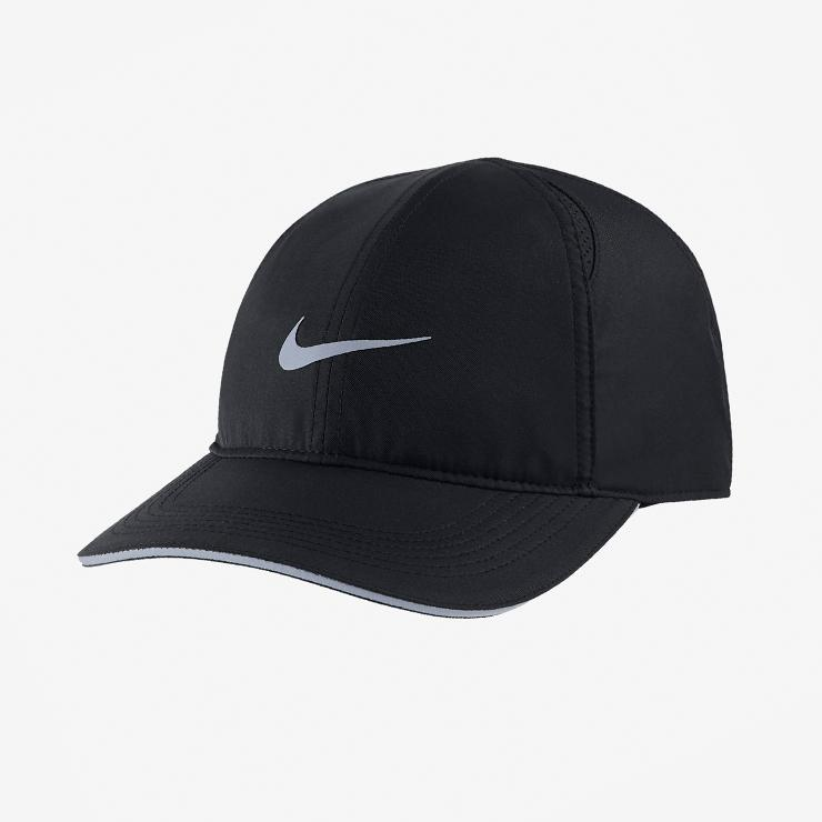 Nike Featherlight adjustable running cap